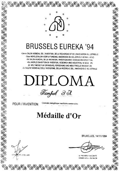 UNTPP_diploma